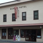 The Manago Hotel – A Captain Cook Landmark Hotel