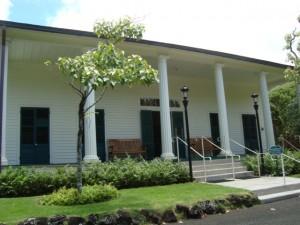 Hānaiakamālama – Royal Retreat in Nu'uanu