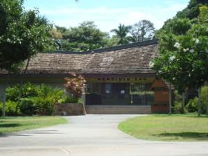 Honolulu Zoo – Family Fun in Waikiki
